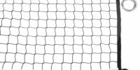 Screenshot-2018-3-9 Volleyball court equipment, volleyball net in high tenacity nylon
